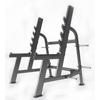AROX PRO 7050-Rack de Sentadillas